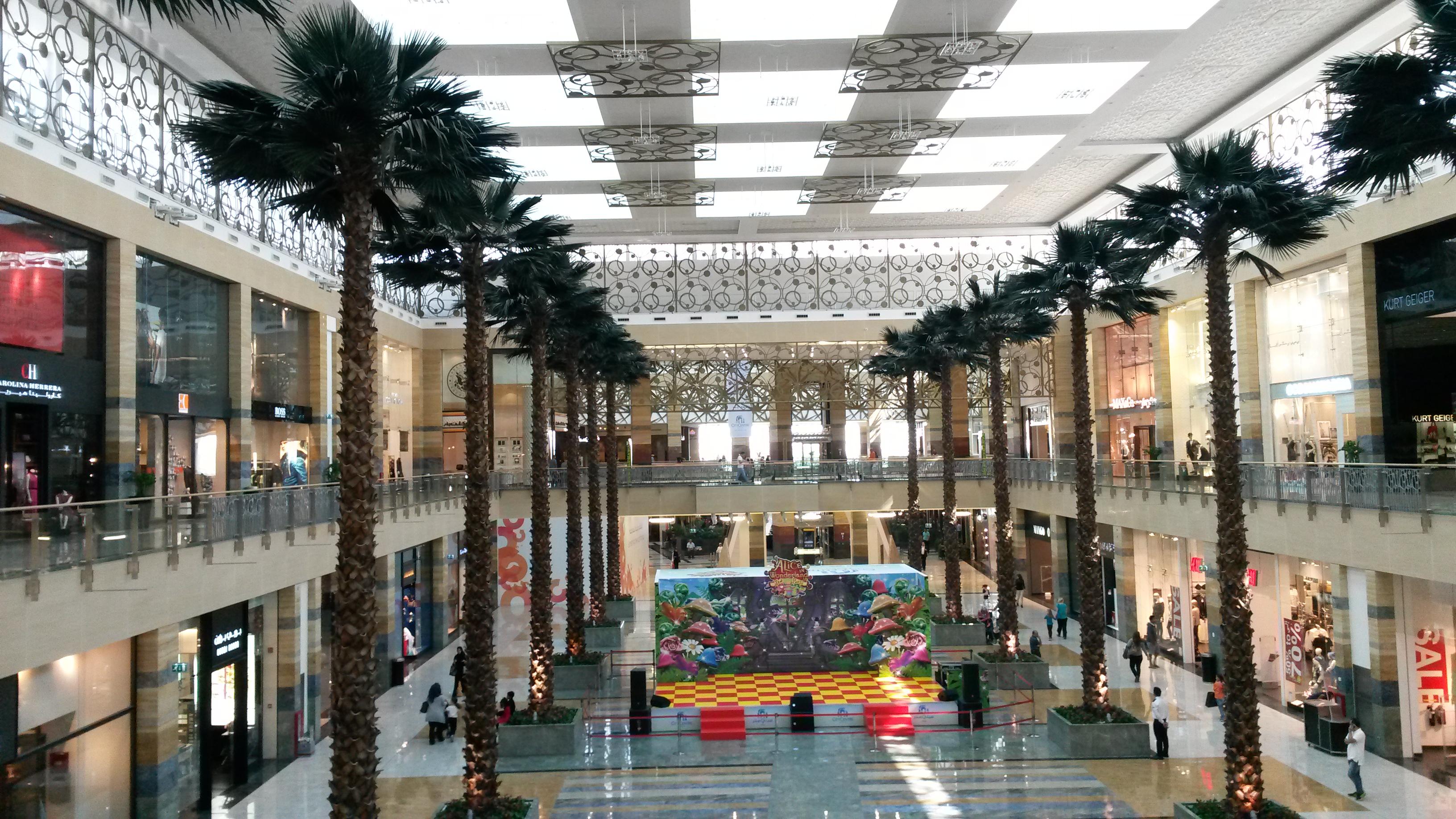 Mirdif City Centre, Dubai